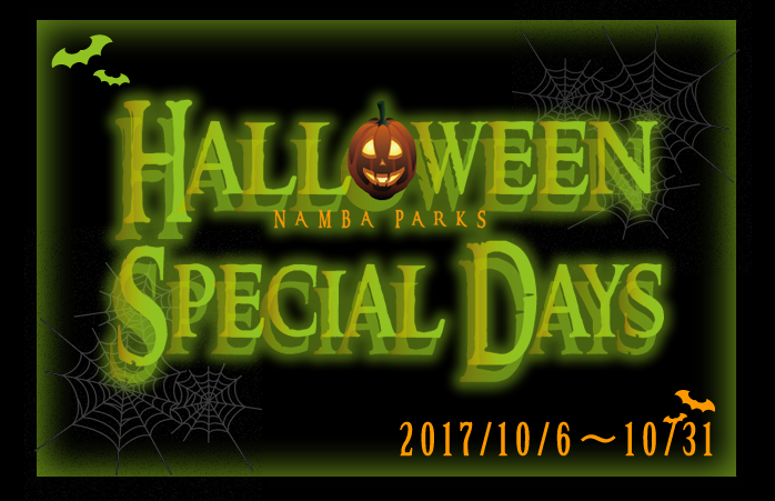 HALLOWEEN SPECIAL DAYS
