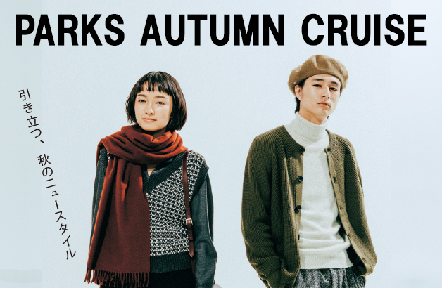 PARKS AUTUMN CRUISE