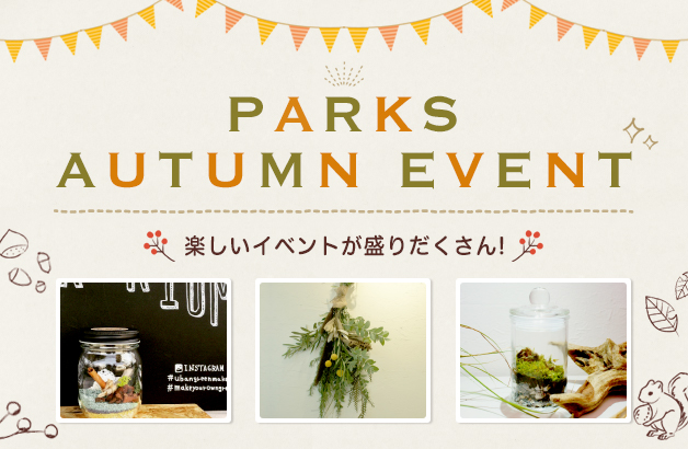 PARKS AUTUMN EVENT