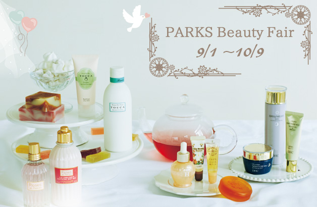 PARKS Beauty Fair