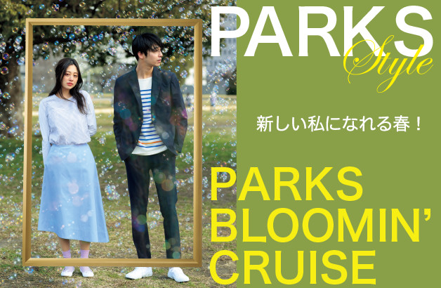 PARKS BLOOMIN'CRUISE