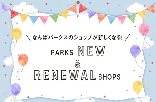 PARKS NEW & RENEWAL SHOPS