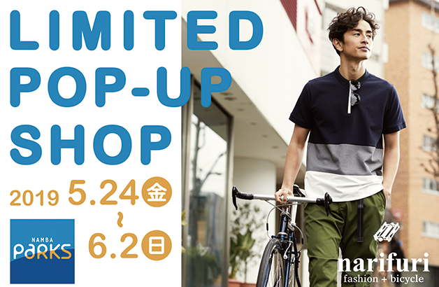 narifuri LIMITED POP UP SHOP