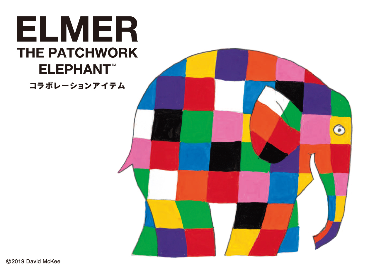 /var/rev0/0025/5137/20191015_elmer_the_patchwork_elephant_1300_919.jpg